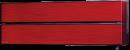 Mitsubishi Electric MSZ-LN25VG внутренний блок