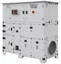 Осушитель воздуха промышленный TROTEC TTR 2400 в Екатеринбурге