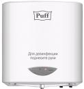 Сенсорный дозатор-стерилизатор для рук Puff8183 NOTOUCH в Екатеринбурге