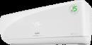 Сплит-система Ballu BSUI-12HN8 R32 Platinum Evolution DC Inverter