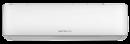 Сплит-система QuattroClima QV-VE09WAE/QN-VE09WAE VERONA