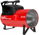 Тепловая пушка газовая Ballu-Biemmedue Arcotherm GP85AC